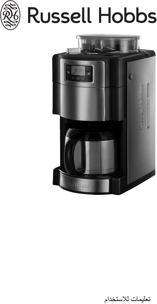 User Manual Russell Hobbs Buckingham Grind Brew 21430 56