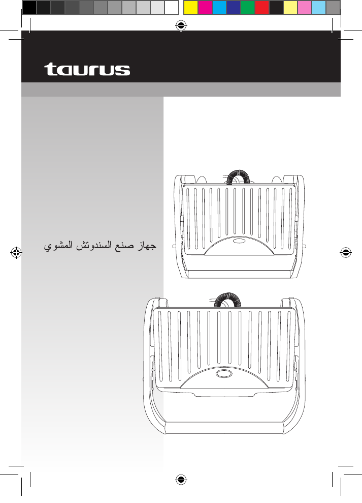 User Manual Taurus Toast Co English 48 Pages